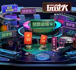 双11预售# 0点开始 李宁官方旗舰店 0-2点抢免定金 定金最高膨胀3倍