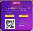 中国移动 全场1折起 话费充值1.2倍膨胀 充100增20元话费