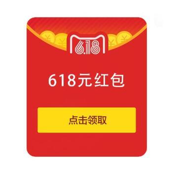每天可领3次# 天猫618超级红包,最高奖618元