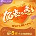 买会员犒劳自已# 爱奇艺 年卡会员5折(89元)  季卡5折(22元)  月卡首月(6元)