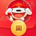 日均1元!京东双十一京享红包 最高1111元 每天可领3次,100%现金红包!