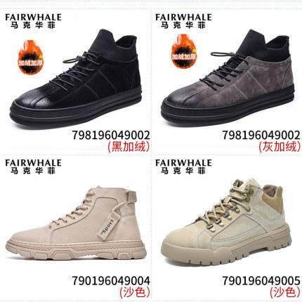 马克华菲 799196069006 男士休闲鞋 多款可选 券后89元包邮
