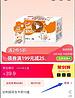 【达利园】核桃牛奶12盒/箱 拍5件 到手60盒 69.75元元包邮 需价格下方领取天猫超市199-25优惠券!!