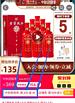 神价# 泸州老窖 老窖藏品 52度白酒 520ml*6瓶 5折+券后129.5元(需叠加手淘端 价格下方领300-30券)
