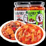 吉香居 川香牛肉酱250g+剁椒萝卜250g 拍2份4瓶,淘礼金+劵后20.8元包邮
