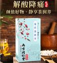 南京同仁堂 菊苣葛根茶30袋 淘礼金+立减+券后3.9元包邮 39.9-30-3-3
